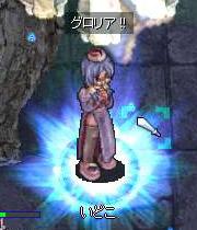idoko.jpg