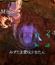 mizutama02.jpg